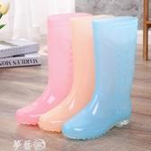 雨鞋 成人雨鞋女透明糖果時尚防水膠鞋女雨靴高筒防滑防水時尚水鞋水靴 夢藝家
