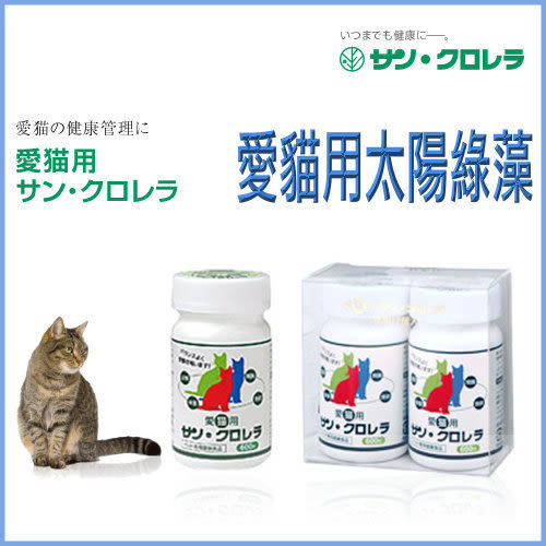 *WANG*太陽綠藻 貓咪陽光綠藻錠600 粒