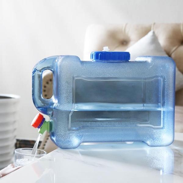 水桶 戶外純凈礦泉水桶加厚車載儲水用桶手提家用小型PC便攜飲用空桶裝 夢藝