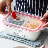 陶瓷多格保鮮碗微波爐陶瓷飯盒帶蓋便當盒食物分格保鮮 免運快速出貨