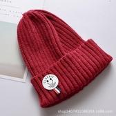 女童帽子 針織帽 嬰兒童帽子加厚冬季男女童可愛笑臉寶寶保暖護耳帽潮毛線帽【多多鞋包店】yp08