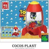 日本正版 迪士尼玩具總動員 三眼怪 火箭 夾娃娃機玩具 三眼怪夾娃娃 COCOS TO325D