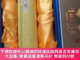 二手書博民逛書店《清明上河圖》卷軸罕見黑龍江省郵政監制 含清明上河圖小版張 紀念章 私