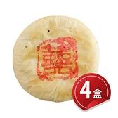 《好客-順利餅舖》大餅-純素綠豆椪(1入/盒),共四盒(免運商品)_A066014