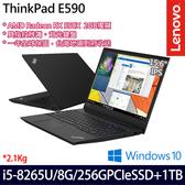 【ThinkPad】E590 20NBCTO2WW 15.6吋i5-8265U四核1TB+256G雙碟獨顯商務筆電