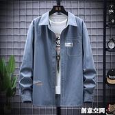 男士長袖襯衫2020新款薄款秋季韓版潮流休閒寬松外套男裝上衣服DM 創意新品