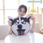 3D哈士奇肥柴犬可拆洗抱枕