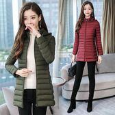棉衣 女中長款新款冬季羽絨棉服韓版大碼修身輕薄外套媽媽裝