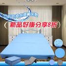 防潑水3折彈簧透氣床墊沙發 沙發床 沙發...