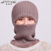 男毛帽羊毛帽男女士保暖加厚套頭帽圍脖秋冬季中老年戶外騎行防寒毛線帽 米蘭潮鞋館