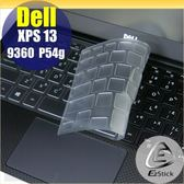 【Ezstick 】DELL XPS 13 9360 P54G 無指紋非觸控版 奈米銀抗菌
