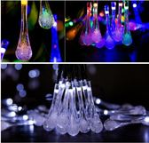 太陽能LED燈串戶外防水閃燈水滴圣誕節日同款裝飾小彩燈LVV6654【大尺碼女王】