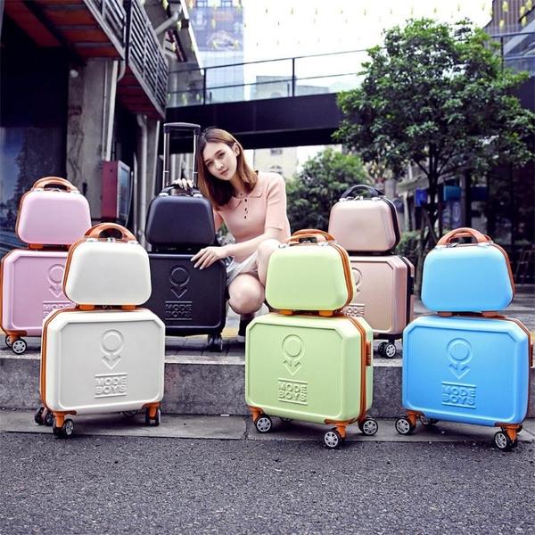迷你拉桿箱16寸可登機箱萬向輪小型行李箱18寸化妝旅行箱男女商務  HM