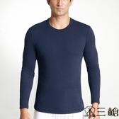 【三槍牌】舒適男長袖TG-HEAT發熱衣 2件組 隨機取色