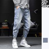 寬鬆大口袋牛仔褲【002651ABAI】50%OFF SHOP