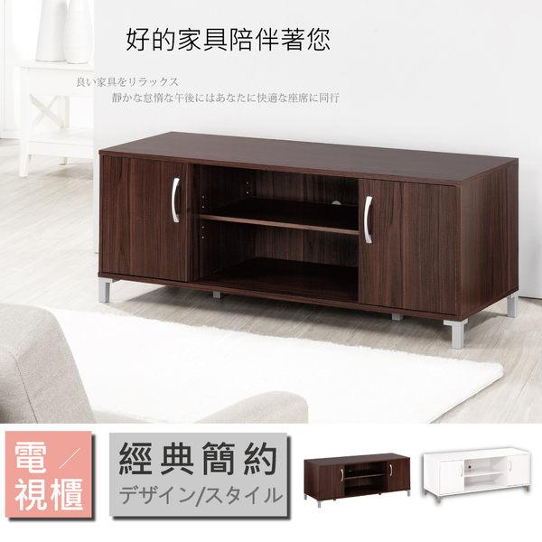 《Hopma》胡桃木色雙門電視櫃