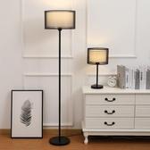 落地燈ins北歐創意個性簡約現代臥室床頭客廳沙發遙控LED立式台燈【全館免運八五折】