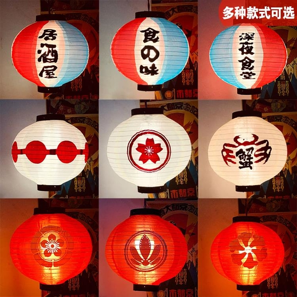 和風壽司料理刺身燈籠日本日式燈籠裝飾戶外防水廣告燈籠花燈