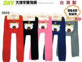 台灣製 9849 聖誕熊兒童屁屁褲 針織 九分內搭 防寒保暖 1-3歲 4-7歲