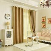 雙十二返場促銷簡約現代全遮光窗簾布成品客廳臥室歐式落地窗短飄窗