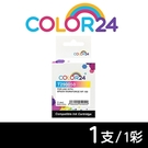【COLOR24】for Epson T290050/NO.290 彩色相容墨水匣 /適用 Epson WorkForce WF-100