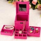 首飾盒 韓國公主可愛飾品收納盒 歐式復古絨布小號首飾盒 耳釘收納盒子 雙十二