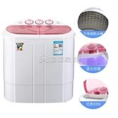 洗衣機 迷你洗衣機雙桶缸小型嬰兒童寶寶家用半全自動220V(快速出貨)