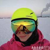 滑雪頭盔 OSHOW滑雪頭盔 成人兒童親子款滑雪盔 單雙板滑雪盔【美物居家館】