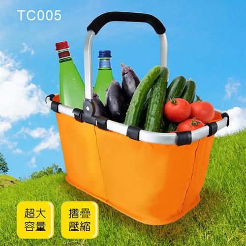 TC005休閒摺疊籃/置物籃/收納籃(2入)