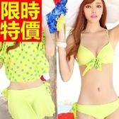 泳衣(三件式)-比基尼-音樂祭玩水海灘必備嚴選清涼2色54g247[時尚巴黎]