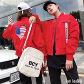 中大尺碼情侶裝 秋裝新款2018韓版男女學生寬鬆秋季棒球服百搭 QG8565『Bad boy時尚』