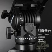 單反攝像機三腳架液壓阻尼專業相機尼康佳能索尼攝影三角CY 自由角落