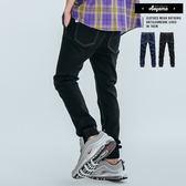 牛仔褲 Jogger彈力單寧撞色車線縮口牛仔褲【JK4176】休閒褲 潮流 長褲 縮口褲