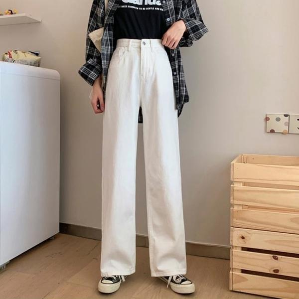 早春季2021年新款高腰褲子chic直筒長褲女寬鬆顯瘦垂感闊腿牛仔褲 漫步雲端