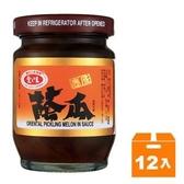 愛之味 壼底蔭瓜 玻璃罐 140g (12罐)/箱