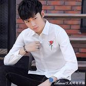 襯衫 冬季白襯衫男士長袖韓版修身刺繡休閒加絨保暖襯衣寸商務職業寸衫 艾美時尚衣櫥