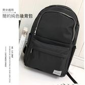 簡約純色休閒運動布標後背包【YS3058】電腦包 韓版後揹包 女大後背包 可放A4 大容量背包