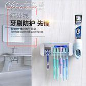 牙刷消毒器紫外線烘干吸壁式牙刷架免打孔免釘抖音電動牙刷置物架「Chic七色堇」