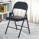 凳子 簡易靠背折疊椅子家用經濟型餐椅會議辦公培訓電腦椅宿舍便攜凳子TW【快速出貨八折搶購】
