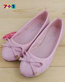 粉色 質感菱格 蝴蝶結 娃娃鞋《7+1童鞋》B665