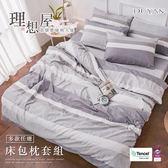 頂級天絲單人床包二件組-多款任選 台灣製 萊賽爾