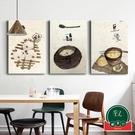【單幅】新中式廚房藝術裝飾畫掛畫餐廳客廳壁畫農家樂墻畫【福喜行】
