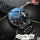 手錶男士全自動機械表韓版潮流學生鋼帶石英運動防水男表十大品牌 安妮塔小鋪