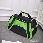 寵物包寵物包貓狗外出背包貓咪外出包便攜包狗包袋旅行包透氣 igo喵小姐