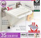 浴室折疊淋浴凳座椅壁椅牆凳防滑衛生間殘疾人廁所老人洗澡坐凳子【3S豪華】