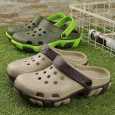 雙十二狂歡 男士防水沙灘涼拖鞋夏季防滑包頭軟底涼拖鞋
