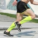 運動短褲 男跑步夏薄款休閒透氣三分褲 健身馬拉鬆訓練運動短褲 雷魅  快速出貨