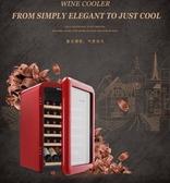 紅酒櫃 哈士奇 SC-130RDA冰吧家用小型單門電子恒溫保鮮冷藏紅酒櫃小冰箱     汪喵百貨
