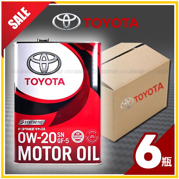 【愛車族】日本正廠 豐田 TOYOTA Motor Oil 0W20 機油4L 整箱6罐 原裝進口