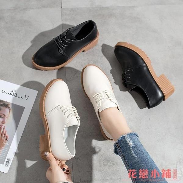 單鞋L小皮鞋I繫帶小皮鞋女學院中跟粗跟黑色單鞋女工作鞋女